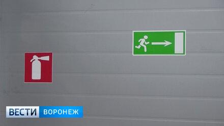 Дворец культуры в Воронеже уличили в грубых нарушениях противопожарных правил