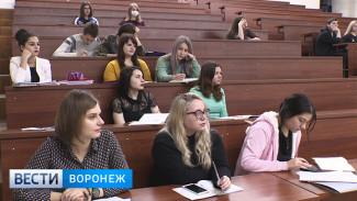 Студентов Воронежского госуниверситета освободили от учёбы из-за коммунальной аварии
