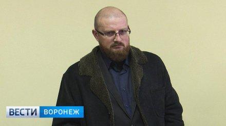 «Не желали делиться». Бывший главный архитектор Воронежа рассказал о бизнесе на службе