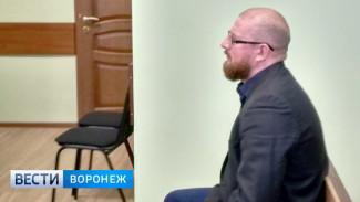 Обвиняемый в коррупции экс-главный архитектор Воронежа попросил прощения у всех, кого обидел