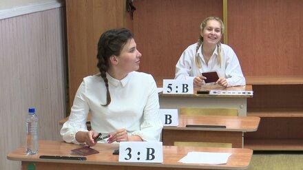 В Воронежской области число сдавших ЕГЭ на 100 баллов выросло до 72