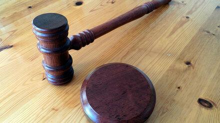 Воронежский бизнесмен пойдёт под суд за взятку в 1,5 млн для директора госучреждения