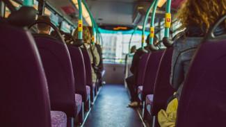 В Воронеже на время режима самоизоляции исчезнет часть маршрутов общественного транспорта