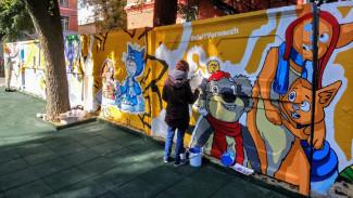 В центре Воронежа появилось огромное граффити с героями популярного мультфильма