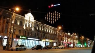 На фасаде воронежского отеля зажгли сердце из окон для моральной поддержки горожан