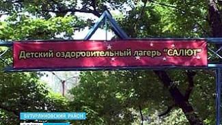В Бутурлиновском районе закрыли лагерь - он представлял опасность для отдыхающих