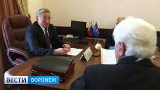 Воронежский сенатор: «Наша задача создать сострадательное общество»
