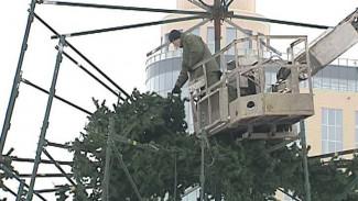 В Воронеже демонтируют главную ёлку города