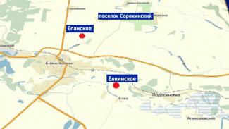 Воронежское месторождение никеля может войти в тройку крупнейших в России
