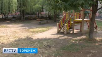 В Воронежской области стартовал приём заявок на конкурс проектов ТОСов