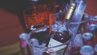 В Воронеже 4 детей отравились вином и коньяком на домашней вечеринке