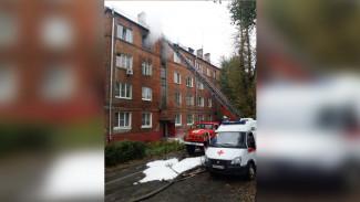 В Воронеже спасатели эвакуировали 50 человек из горящей 4-этажки: есть пострадавший