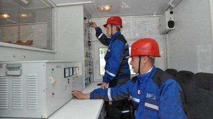 Более тысячи сотрудников «Воронежэнерго» пройдут обучение за 11 млн рублей
