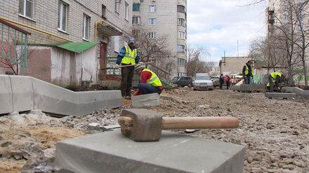 При ремонте 10 воронежских дворов похитили более 1,6 млн рублей