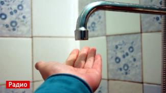 «ЖКХ-ликбез»: что делать, если регулярно отключают воду