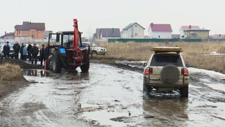 Воронежским сельчанам запретят ездить по опасной дороге над газовой трубой