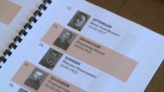 Общественники обновили список воронежских Героев Советского Союза