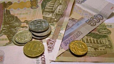 В Воронежской области повысили прожиточный минимум на весь 2021 год