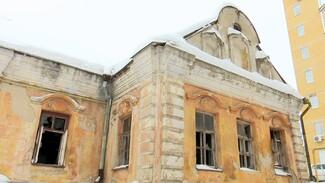 Реставрацию Дома Гарденина в Воронеже проконтролируют историки и краеведы