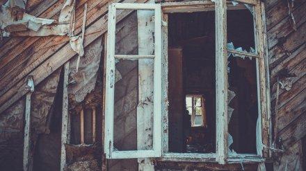 Последний ветхий дом в Воронежской области снесут к 2024 году