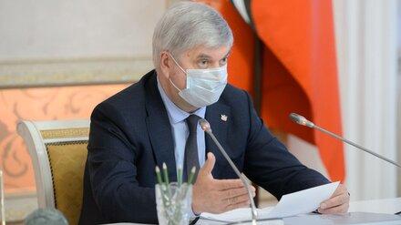 «Отписок быть не должно». Воронежский губернатор высказался о работе общественных приёмных