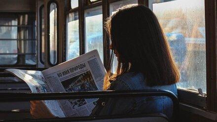 В Воронеже отменили два пригородных автобусных маршрута