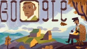 Google выпустил дудл к 150-летию со дня рождения воронежского писателя Ивана Бунина