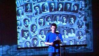 Гимназия имени Кольцова отмечает полувековой юбилей