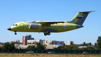 Воронежский авиазавод приостанавливает сборку Ан-148