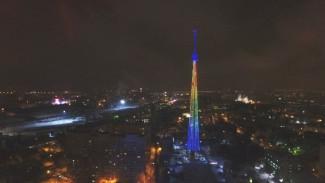 Подсветка воронежской телебашни будет меняться в зависимости от праздника