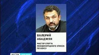В Воронеже назвали кандидатов на звание почетного гражданина