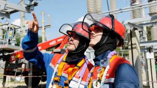 Специалисты «Россети» в нерабочие дни усилят контроль над работой энергосистемы