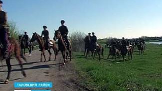 Казаки отправились в конный поход по местам боевой славы