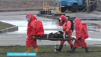 В Воронежской области экстренные службы отработали действия при утечке аммиака