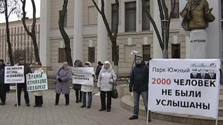 На митинге в центре города жители Машмета защищали парк «Южный»