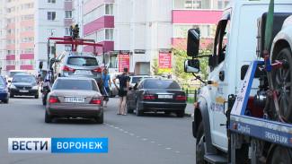 Почему в Воронеже машины эвакуируют прямо из дворов?