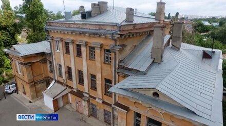 Мэрия Воронежа предприняла третью попытку отремонтировать Дом кантонистов