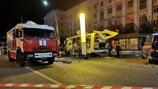 Воронежцам пригрозили наказанием за распространение фейков о взорвавшемся автобусе