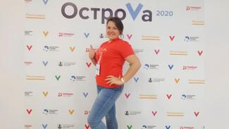 Воронежский энергетик приняла участие в крупном молодёжном форуме «ОстроVа 2020»