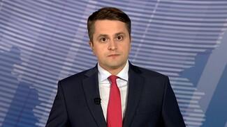 Итоговый выпуск «Вести Воронеж» 11.09.2020