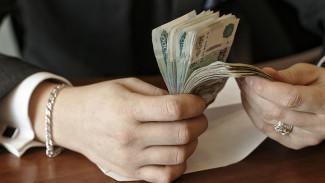 Прокуроры назвали средний размер взятки в Воронежской области