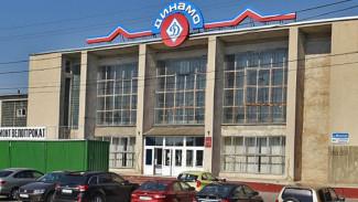 Старейший воронежский стадион «Динамо» отдадут горожанам после реконструкции