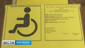 В Воронеже водителям начали выдавать знаки, дающие право на бесплатную парковку