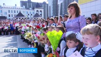 С маршем, на коньках и с новой школой. Как в Воронежской области отметили 1 сентября