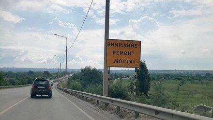 Чиновники рассказали, когда на семилукском мосту полностью откроется движение