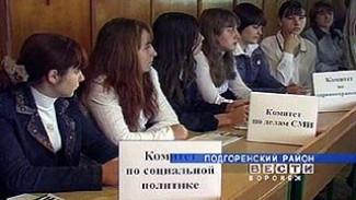 В Белогорьевской школе провели урок демографии