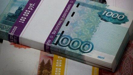 Аналитики составили топ-5 дорогих вакансий декабря в Воронеже
