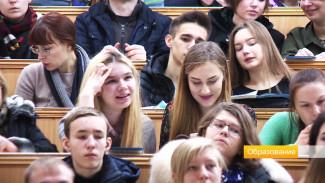 В Воронежском опорном университете рассказали о стипендиях успешных студентов