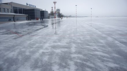 Воронежский аэропорт возобновил работу после ледяного дождя