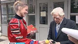 """В """"Центре Галереи Чижова"""" состоялась акция, приуроченная ко Дню пожилых людей"""